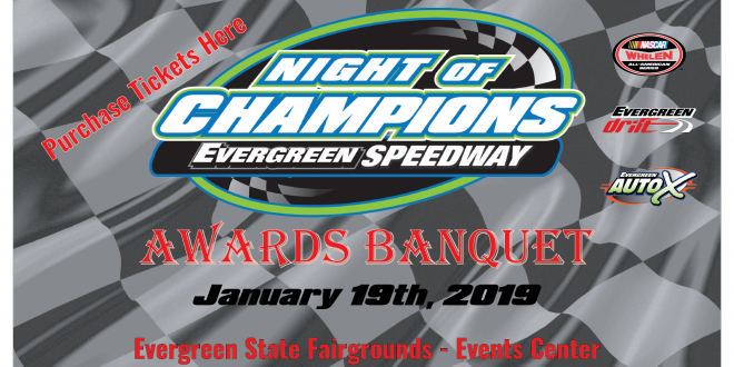 Click Here for 2018 Banquet Tickets